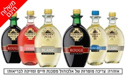 משלוח 6 בקבוקי יין GOLDEN PEAK