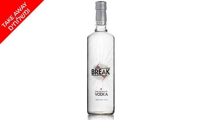 3 שני בקבוקי וודקה BREAK ו-24 פחיות BLU במשלוח חינם משר המשקאות