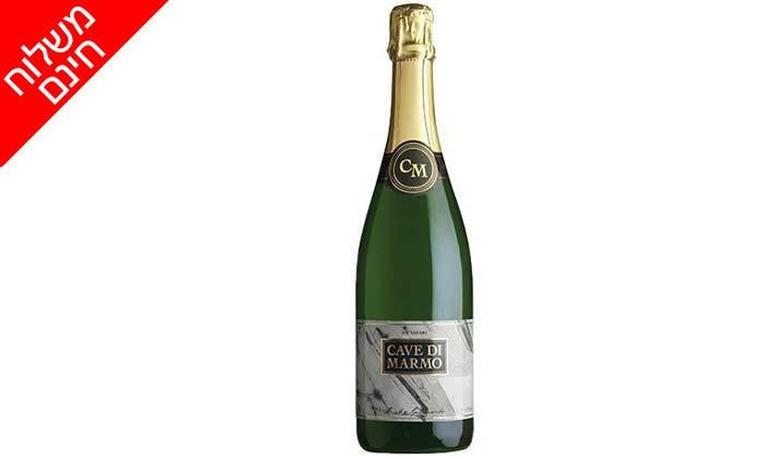 4 מארז בקבוק אפרול ובקבוק קאווה במשלוח חינם משר המשקאות