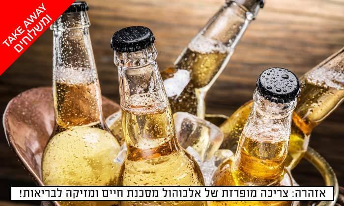 2 מארז 12 בקבוקי קרלסברג ו-12 בקבוקי קורנה ב-Take Away משר המשקאות