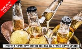 12 בקבוקי קרלסברג ו-12 קורונה