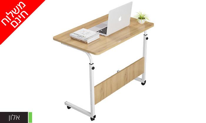 5 שולחן צד מתכוונן - משלוח חינם