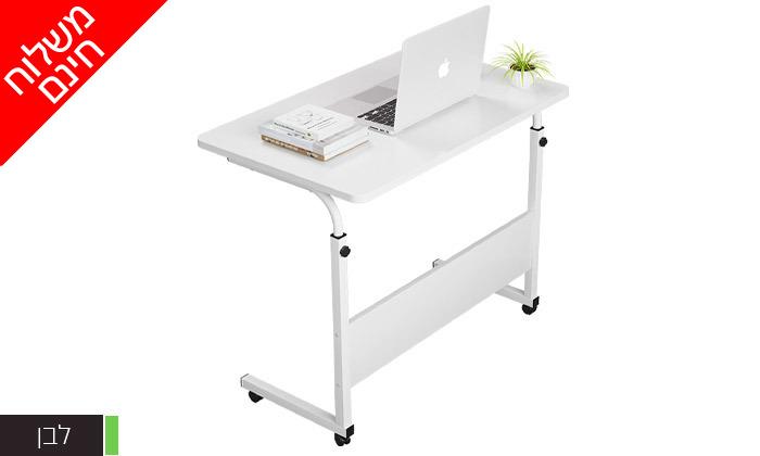 4 שולחן צד מתכוונן - משלוח חינם
