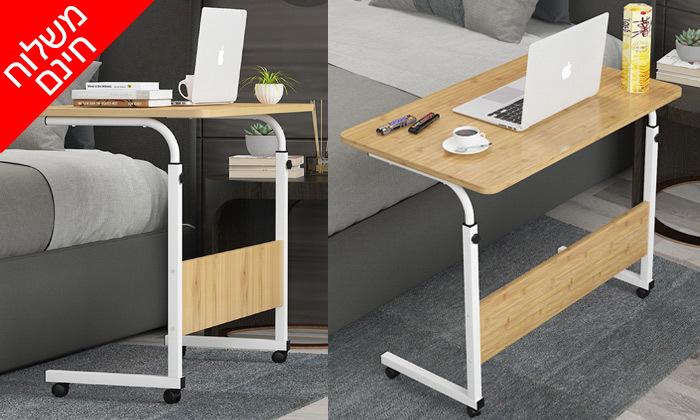 8 שולחן צד מתכוונן - משלוח חינם