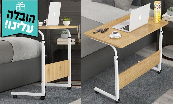 8 שולחן צד מתכוונן