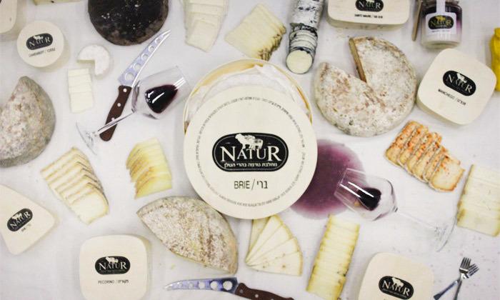 3 גבינות בוטיק ממחלבת NATUR במשלוח חינם