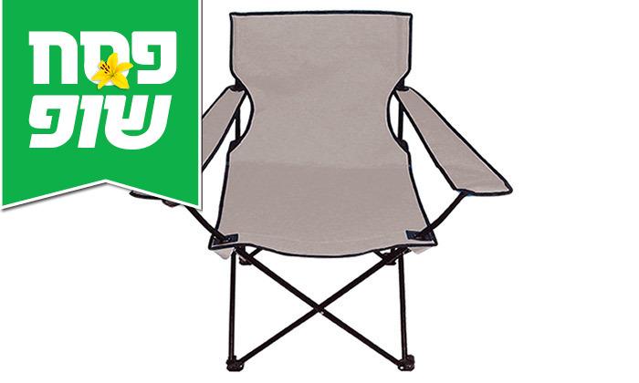 4 זוג כיסאות במאי CAMPTOWN