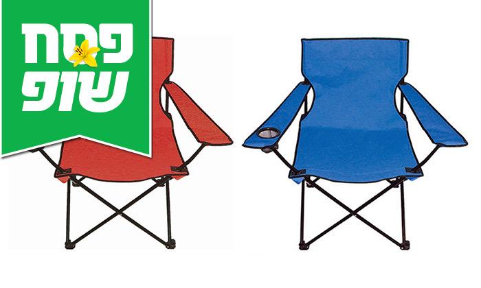 2 זוג כיסאות במאי CAMPTOWN
