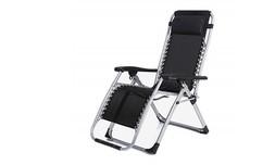 כיסא מתקפל 5 מצבים