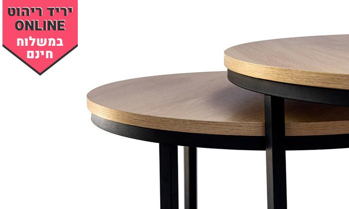 6 סט 2 שולחנות עגולים לסלון - צבעים לבחירה ומשלוח חינם