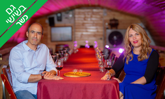 4 ביקור וטעימות יין ביקב טורא ביישוב רחלים