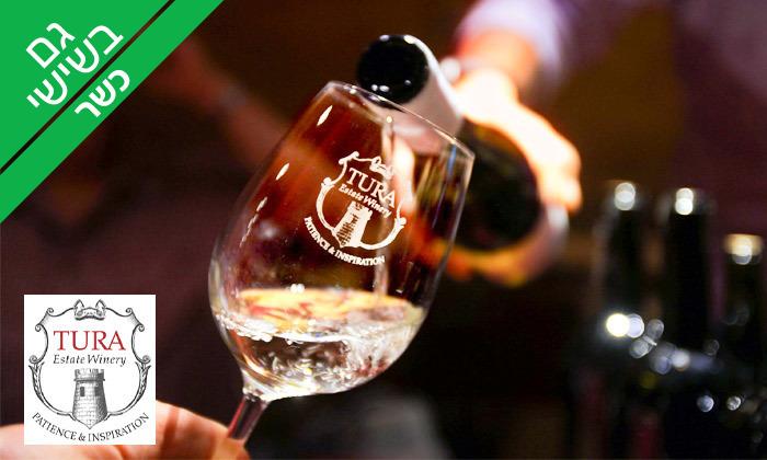 2 ביקור וטעימות יין ביקב טורא ביישוב רחלים