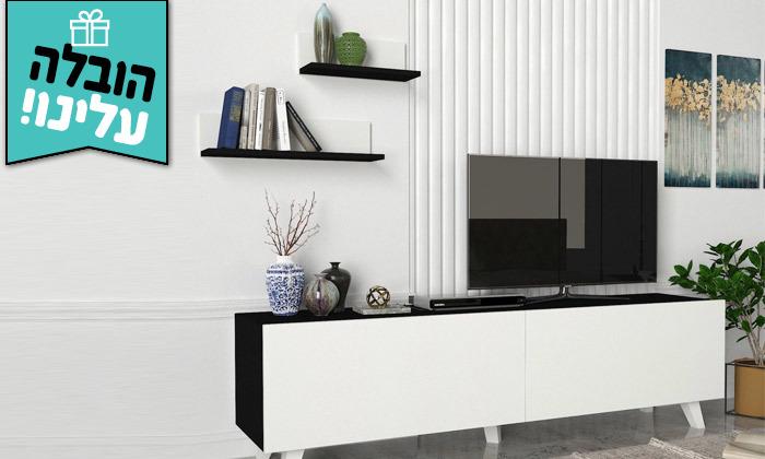 9 מזנון טלוויזיה 1.8 מטר עם זוג מדפי תלייה - משלוח חינם