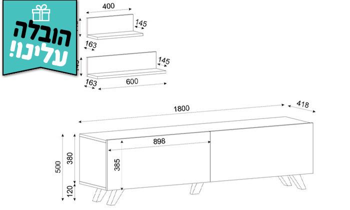 7 מזנון טלוויזיה 1.8 מטר עם זוג מדפי תלייה - משלוח חינם