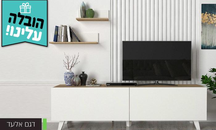 5 מזנון טלוויזיה 1.8 מטר עם זוג מדפי תלייה - משלוח חינם