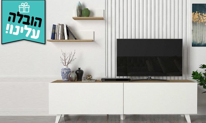 2 מזנון טלוויזיה 1.8 מטר עם זוג מדפי תלייה - משלוח חינם