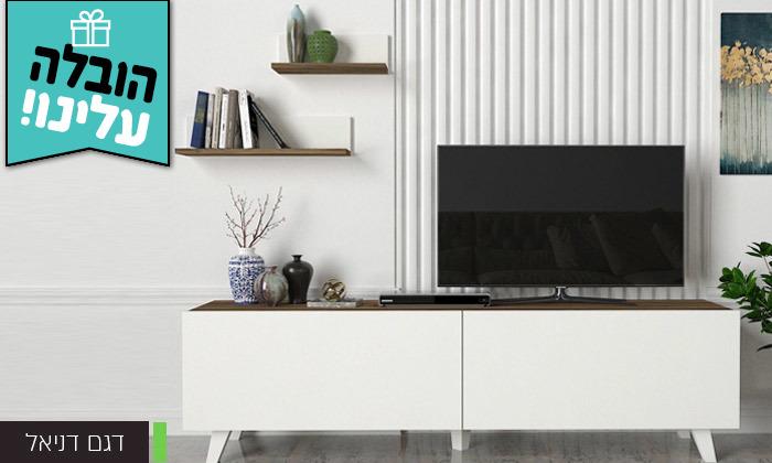 4 מזנון טלוויזיה 1.8 מטר עם זוג מדפי תלייה - משלוח חינם
