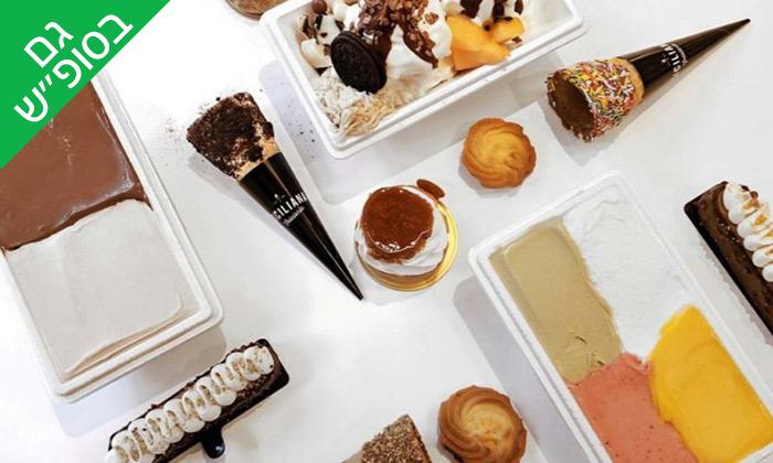 4 גלידה במשקל ב-Take Away מהסיציליאנית, תל אביב והרצליה