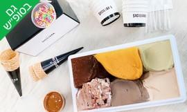 גלידה במשקל מהסיציליאנית