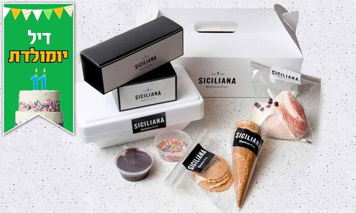 5 גלידה במשקל ב-Take Away מהסיציליאנית, תל אביב והרצליה
