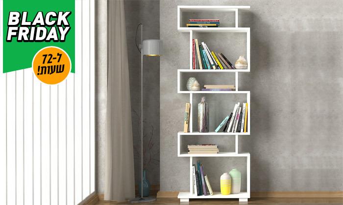 3 דיל לזמן מוגבל: ספרייה לאחסון בעיצוב א-סימטרי