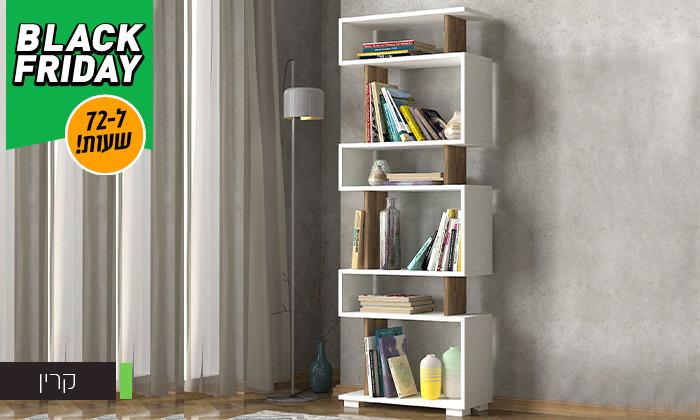 4 דיל לזמן מוגבל: ספרייה לאחסון בעיצוב א-סימטרי