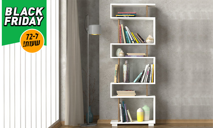 2 דיל לזמן מוגבל: ספרייה לאחסון בעיצוב א-סימטרי