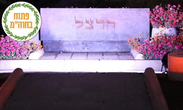 4 כרטיס לסיור במוזיאון הרצל, ירושלים