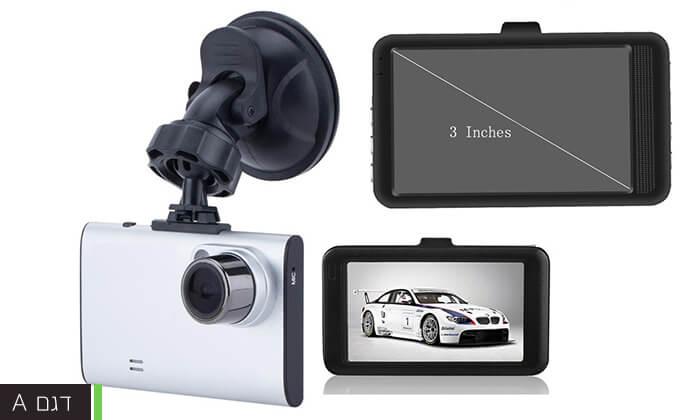 3 מצלמת דרך לרכב - משלוח חינם