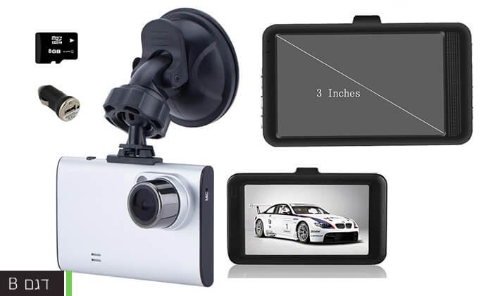 4 מצלמת דרך לרכב - משלוח חינם