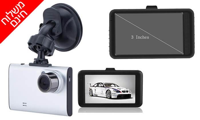 2 מצלמת דרך לרכב - משלוח חינם