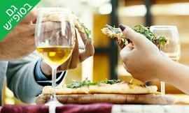 ארוחה זוגית בטוני'ס טאפאס בר