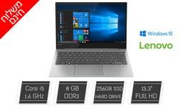 """מחשב נייד Lenovo מסך """"13.3"""