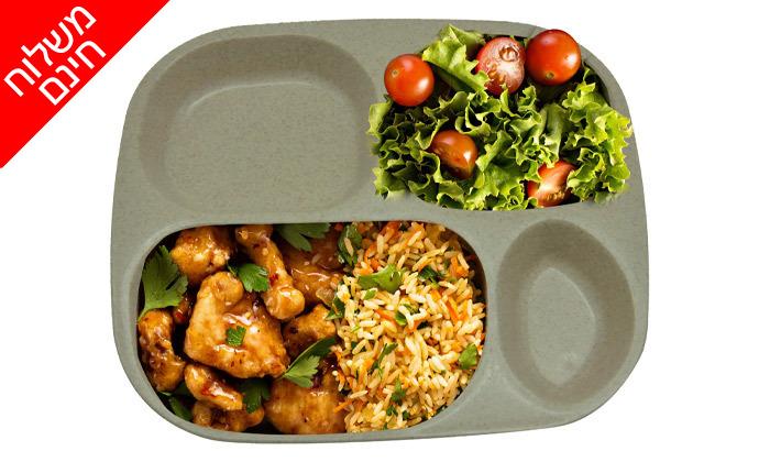 3 סט כלי אוכל אקולוגיים לשטח CAMP&GO - משלוח חינם