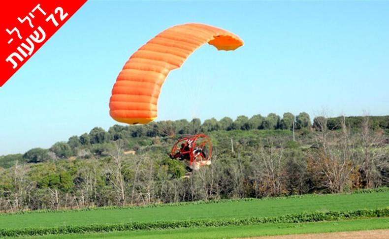 טיסה בטרקטורון מעופף בקאי