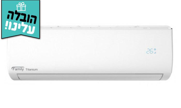 2 מזגן עילי פמילי ליין Family Lineדגם TITANIUM 16 WIFI PLUS - משלוח חינם