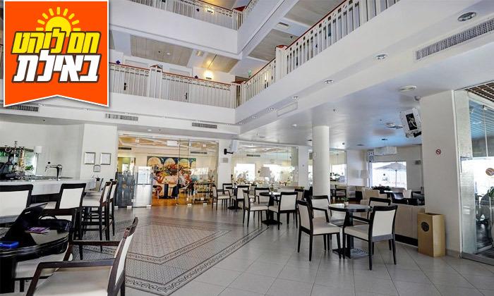 8 מלון בוטיק ויסטה אילת