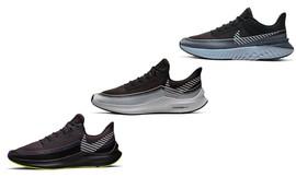 נעלי ריצה עמידות במים לגברים
