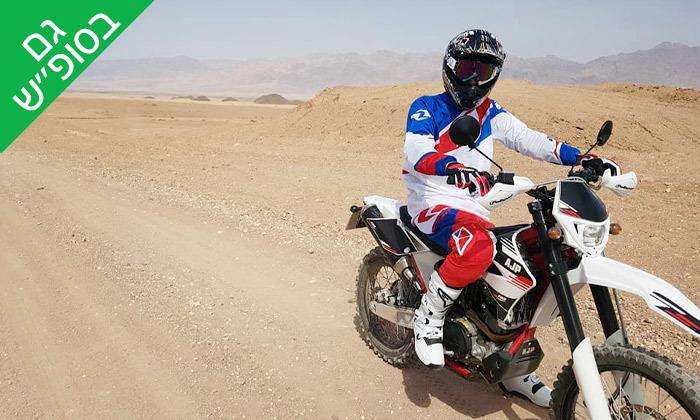 7 טיולי אופנועים וטרקטורונים באילת עם מוטורנט