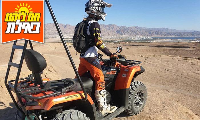 4 טיולי אופנועים וטרקטורונים באילת עם מוטורנט