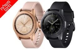 """שעון חכם 42 מ""""מ Samsung Galaxy"""