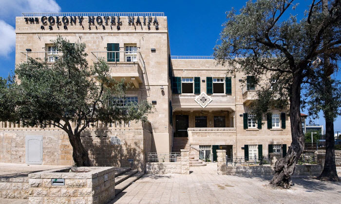 9 מלון קולוני במושבה הגרמנית חיפה