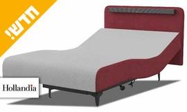 מיטת נוער ברוחב וחצי Yangi