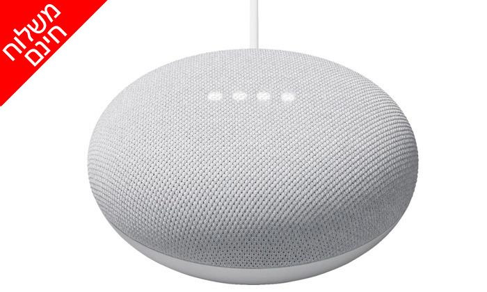2 רמקול חכם גוגל Google Nest Mini 2 - משלוח חינם
