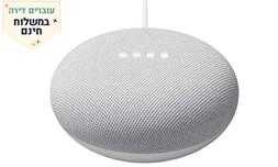 רמקול חכם Google Nest Mini 2