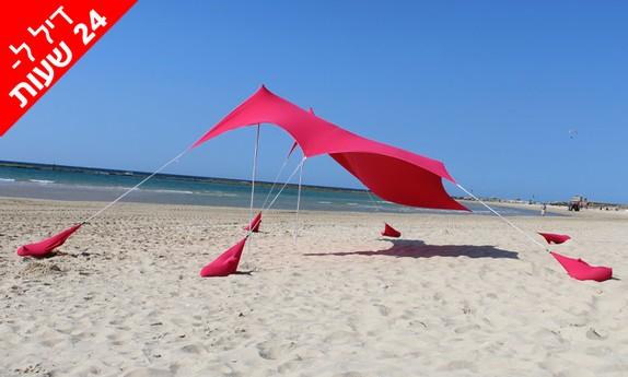 ציליית חוף גדולה 3x3 מטר