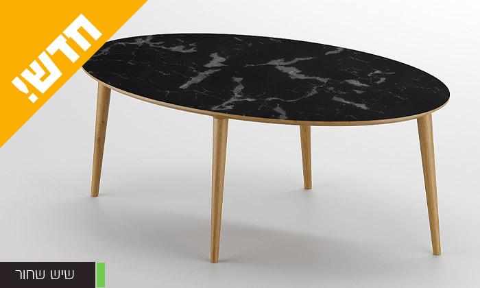 5 שולחן סלון אובלי, דגם רויאל
