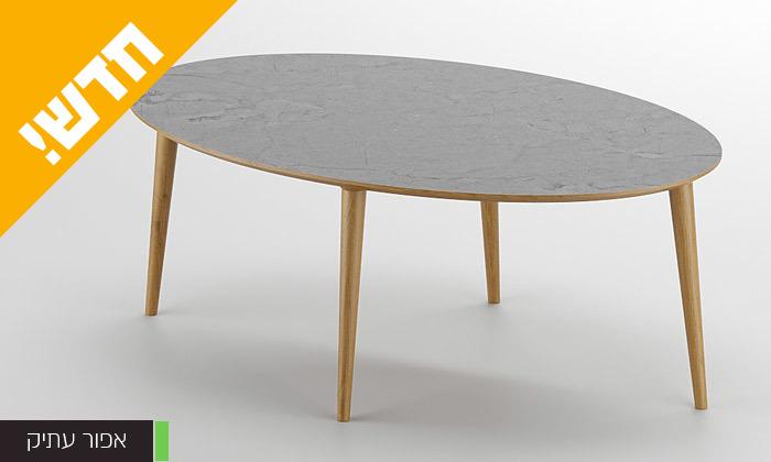 4 שולחן סלון אובלי, דגם רויאל