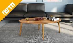 שולחן סלון אובלי דגם רויאל