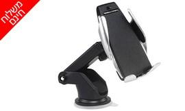 מתקן עגינה לטלפון נייד ברכב